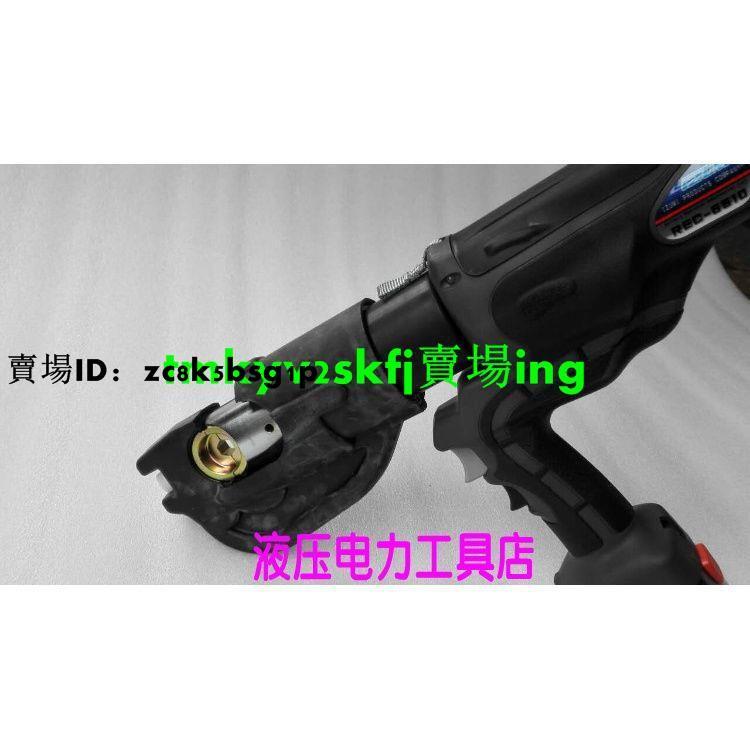 發票REC-6510充電式液壓鉗 原裝日本IZUMI 泉精器進口電動液壓壓接鉗
