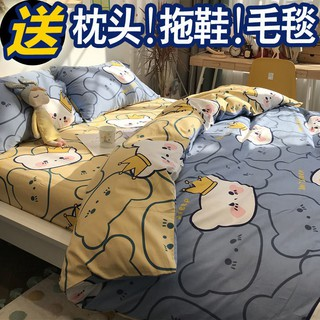 Blue cat❤️水洗棉四件套宿舍床上用品四季單雙人學生床單被套夏天被子三件套四件套 卡通四件套 桃園市