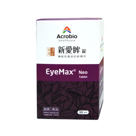 Acrobio 昇橋 Eye Max 新愛眸錠 30錠【瑞昌藥局】013692