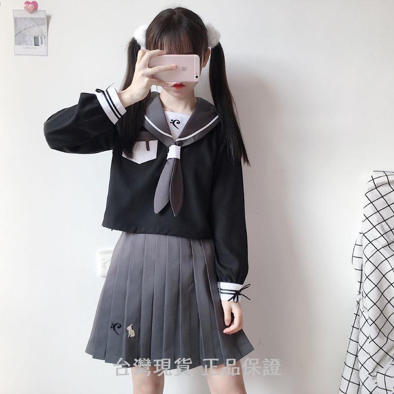 低音兔正統jk制服軟妹裙日系水手服中間服學院風校服女長班服套裝