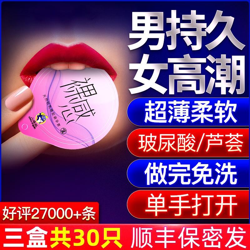 lesparty/萊斯帕蒂保險套 衛生套 男用安全套 避孕套 裸感延時裝 玻尿酸 超薄0.01 持久裝 防早泄