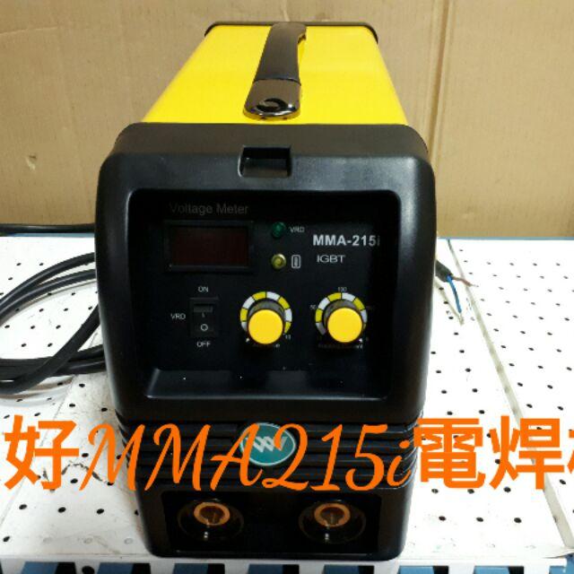 上好MMA215i電焊機