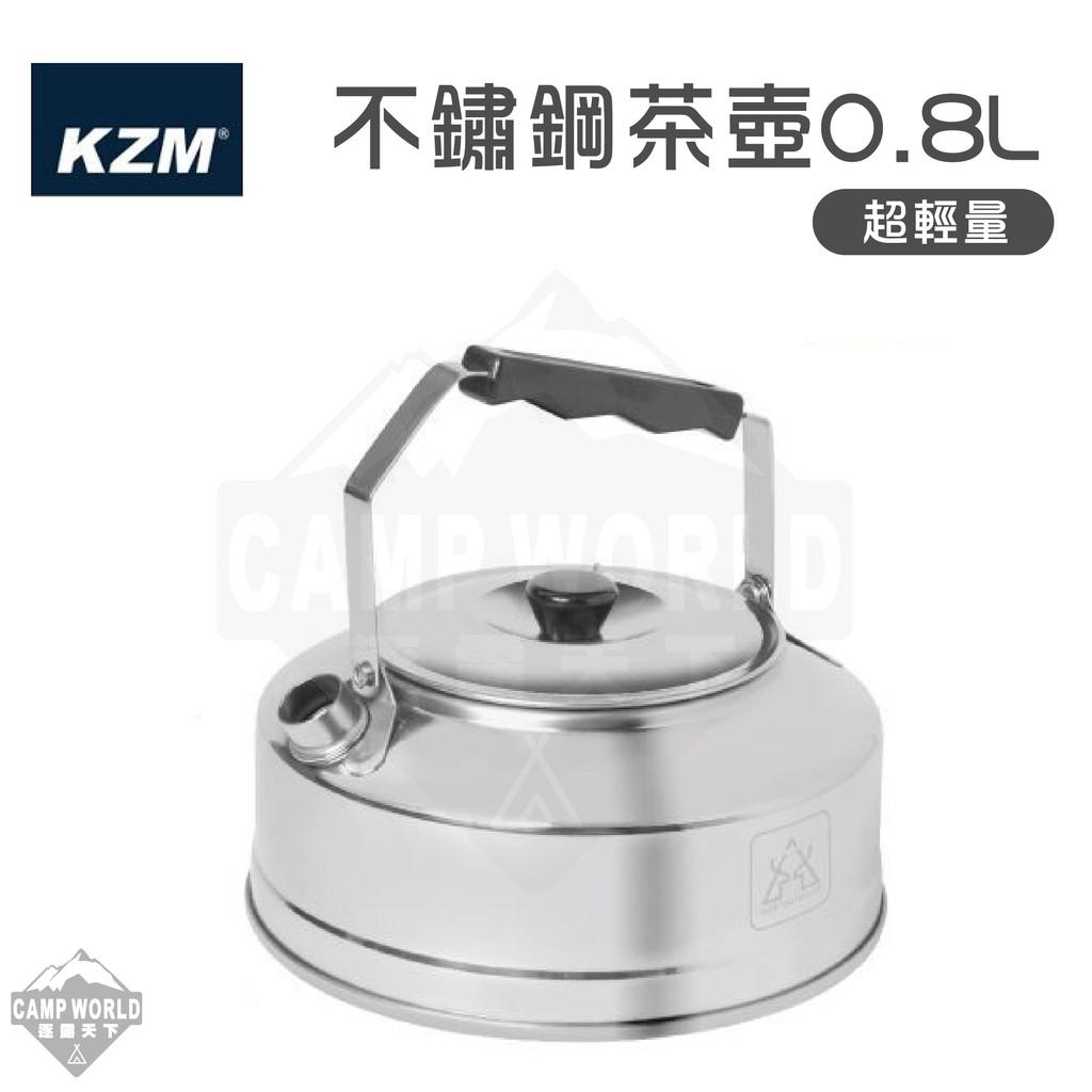 水壺 KAZMI KZM 茶壺 304不鏽鋼 超輕量不鏽鋼茶壺0.8L 煮水壺 輕量 野營野餐 居家