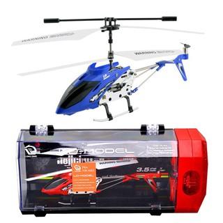 《蝦皮最便宜24h秒出》LONG DING LD-MODEL紅外線鋁合金遙控飛機 遙控直升機3.5CH 防疫我挺你端午 桃園市