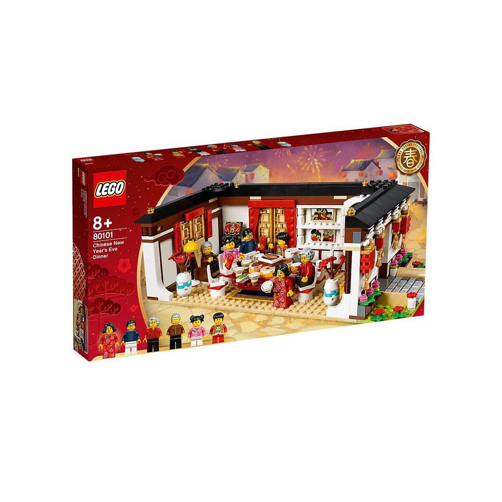 [Yasuee台灣] LEGO 樂高 80101 年夜飯非 亞太區限定80102 舞龍 下單前請先詢問