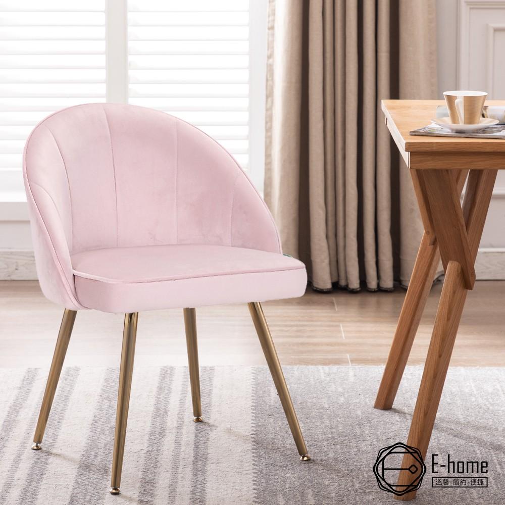 艾萊妮絨布鍍金腳休閒椅-四色可選 | 美規設計傢俱