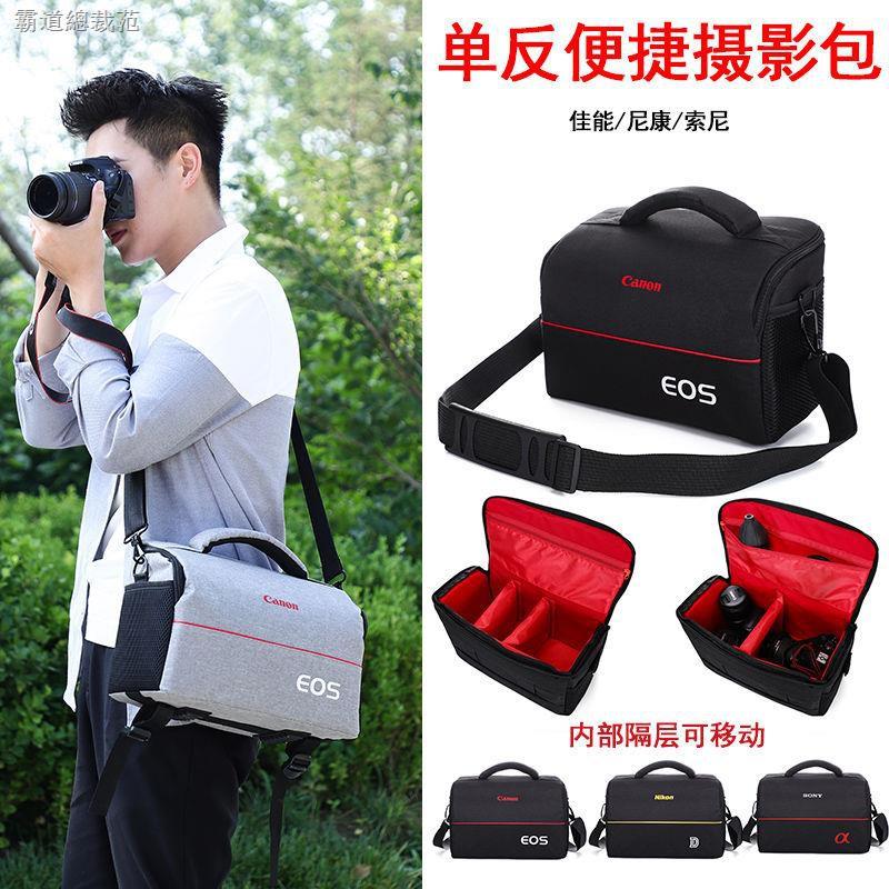 佳能相機包單反單肩便攜微單防水尼康索尼攝影包700D80D200D750D