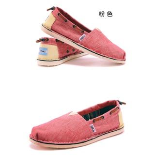 《TOMS 現貨》女性休閒帆布雙色格布款 懶人鞋 新竹縣