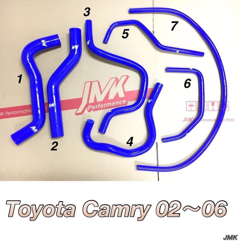 豐田 02-06 CAMRY 2.0 水管 防爆 矽膠水管 七件組
