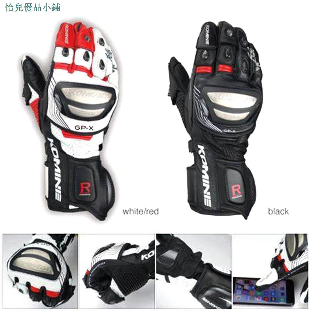 《臺灣現貨》現貨 日本komine GK-212 鈦合金競賽型皮長手套 可觸控 防風 防滑 防摔手套