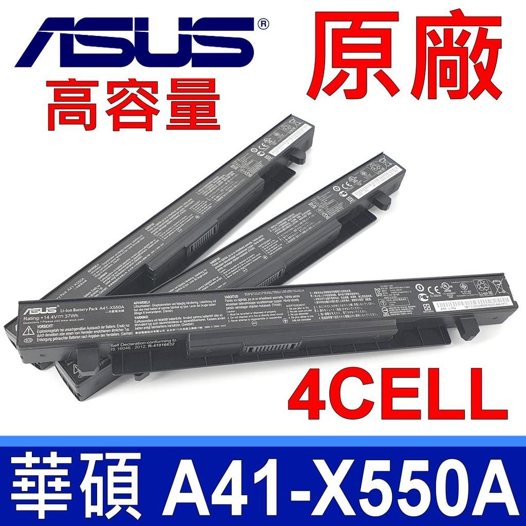 ASUS 華碩 A41-X550A 原廠電池 F450LB F450LC F450V F450VB F450VC