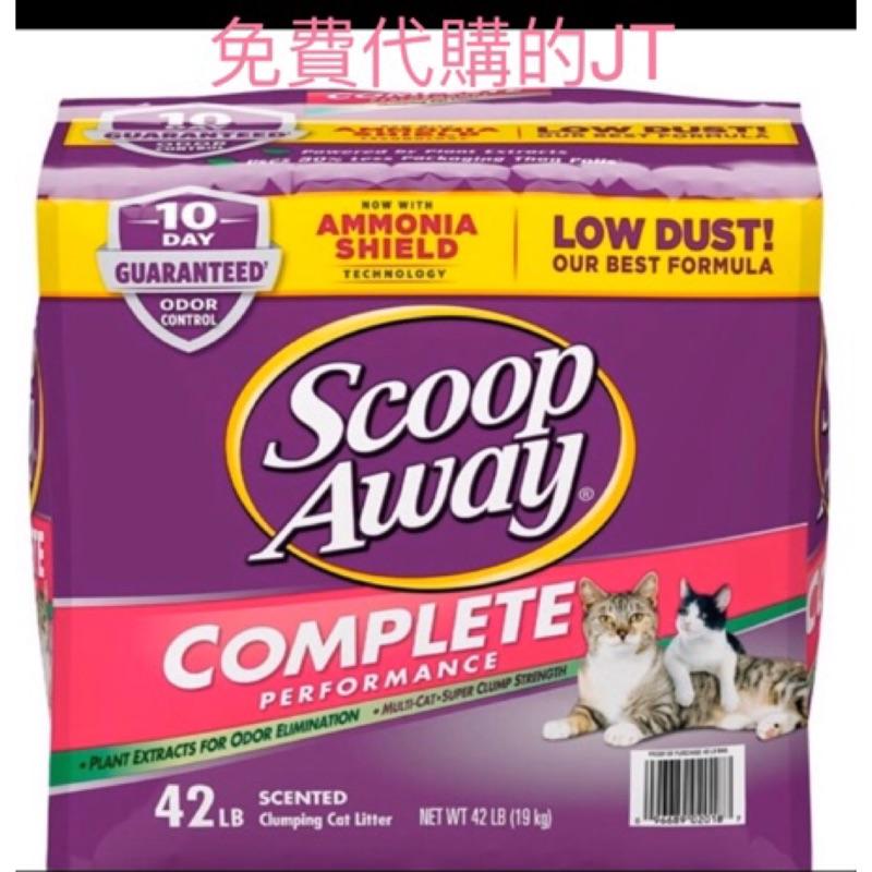 「JT最便宜」好市多 Scoop Away 紫包 紫 貓砂 超凝結貓砂 19公斤