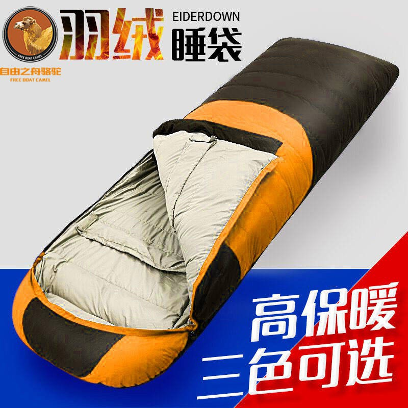 免運睡袋大人戶外露營冬季加厚成人旅行羽絨睡袋單人防寒便捷保暖雙人