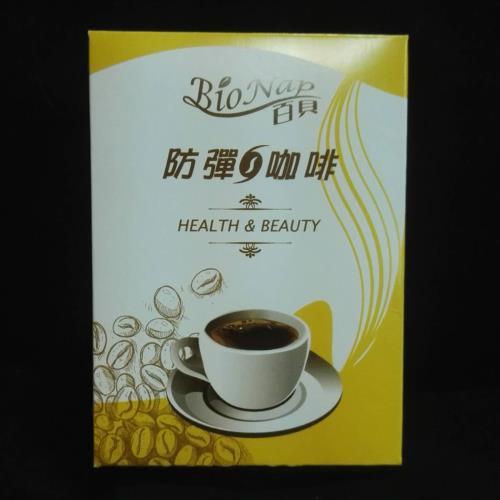 【西帥代購】 BIONAP 防彈咖啡 超值組-- (可刷卡) ★免運費★