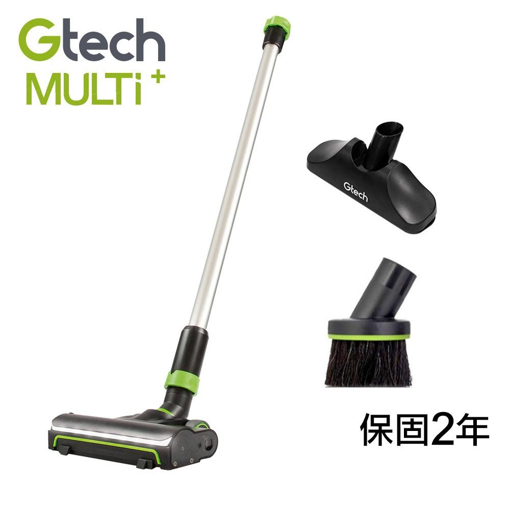 【英國 Gtech】小綠 Multi Plus 原廠電動滾刷地板套件組《ICareU嚴選》