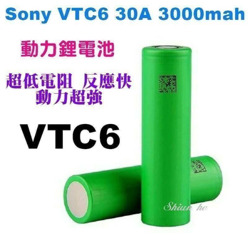 [MD馬丁蒸汽]《全新》sony原廠 18650動力電池 VTC4 VTC5A VTC6