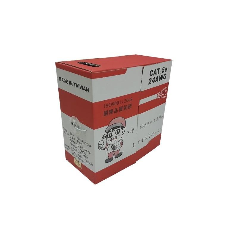 網路線Cat.5e UTP 24AWG 純銅網路線 台灣製造 請認明雷射商標 零售1米7元