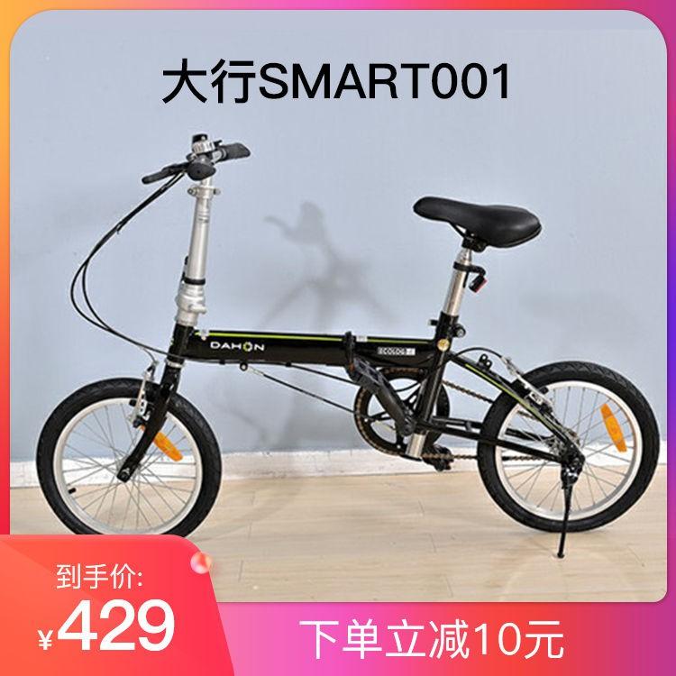⭐現貨秒發 摺疊自行車⭐正品Dahon大行自行車SMART001 單速折疊便攜超輕成人16寸單車清倉