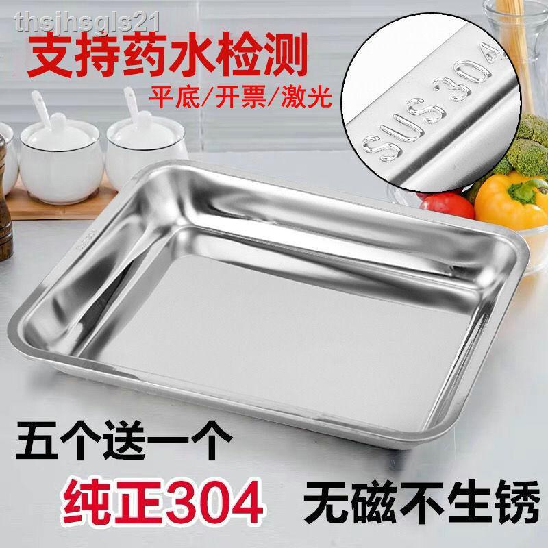 新款304不銹鋼方盤蒸飯盤平底方盤方托盤長方形餐盤茶盤 平盤餐盤魚盤