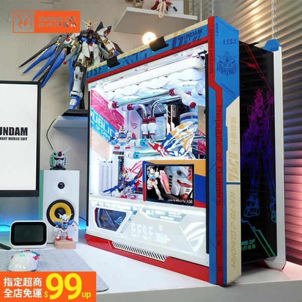MOG主機i9 11900K/3090/RTX3070/3080 rog華碩敗家之眼全家桶電腦