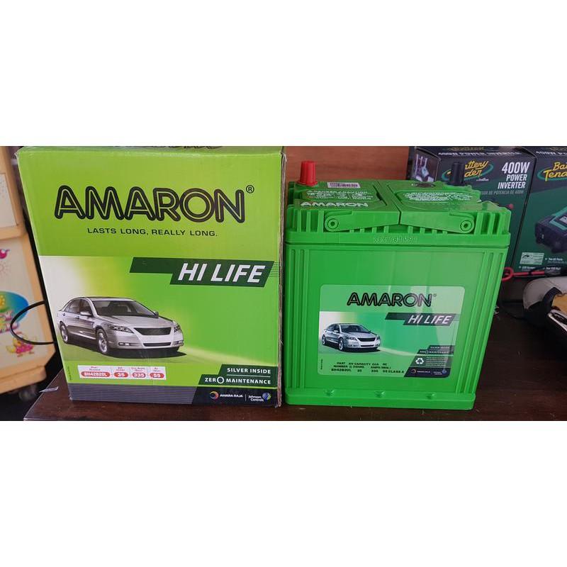 愛馬龍 AMARON 42B20L 高CCA FIT 發電機 TOYOTA ALTIS 汽車電池 汽車電瓶  車用電瓶