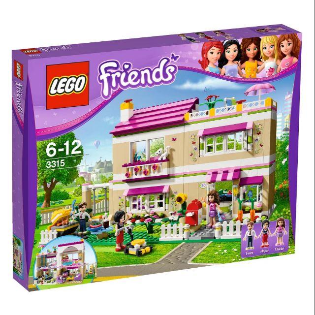 {二手} 絕版 LEGO 樂高 3315 奧莉薇亞的家 Olivia Friends系列  41095 41314