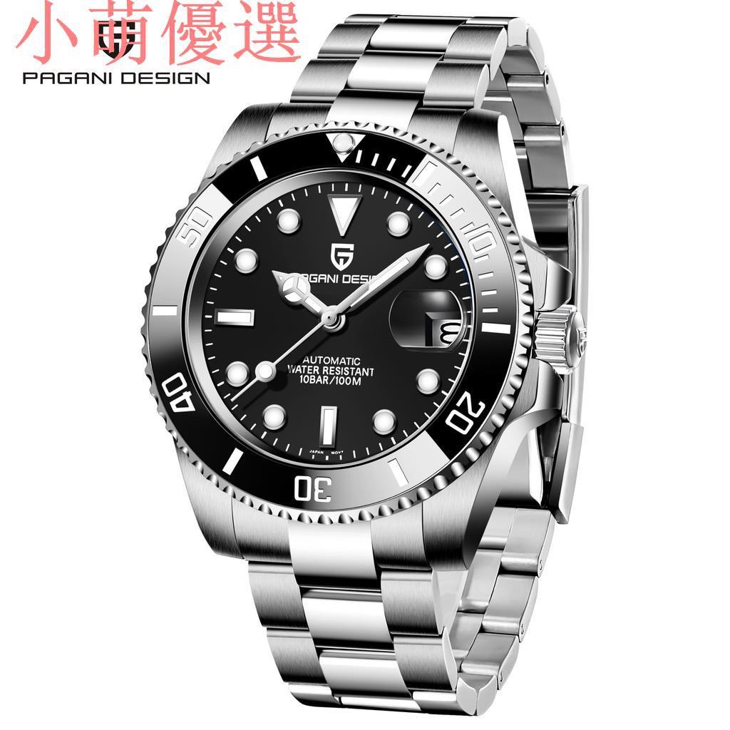 男士【小額批發】伯佳尼Pagani Design男士自動機械手表商務PD1661