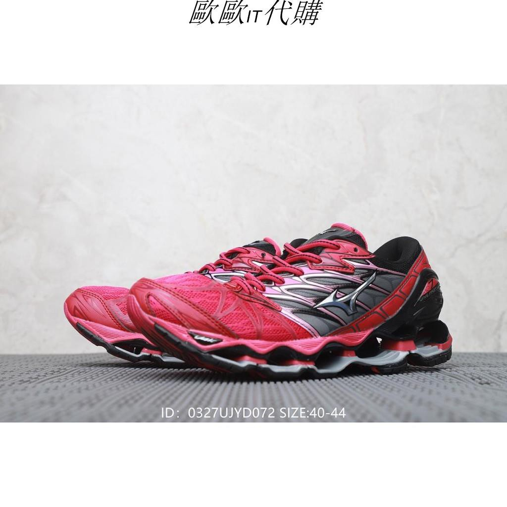 Mizuno美津濃WAVE PROPHECY 7 NOVA預言7跑鞋!