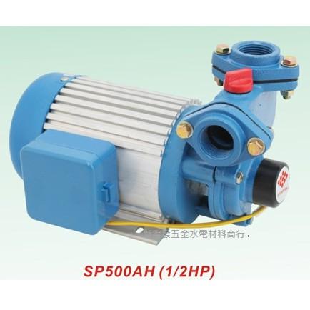 【新復發】九如牌 SP500AH 抽水馬達  無水斷電 公司貨 110V/220V通用