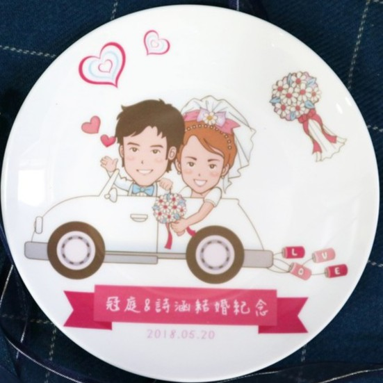 客製化 新郎新娘骨瓷盤 量多價格優惠 婚禮小物 結婚禮物 飾品盤
