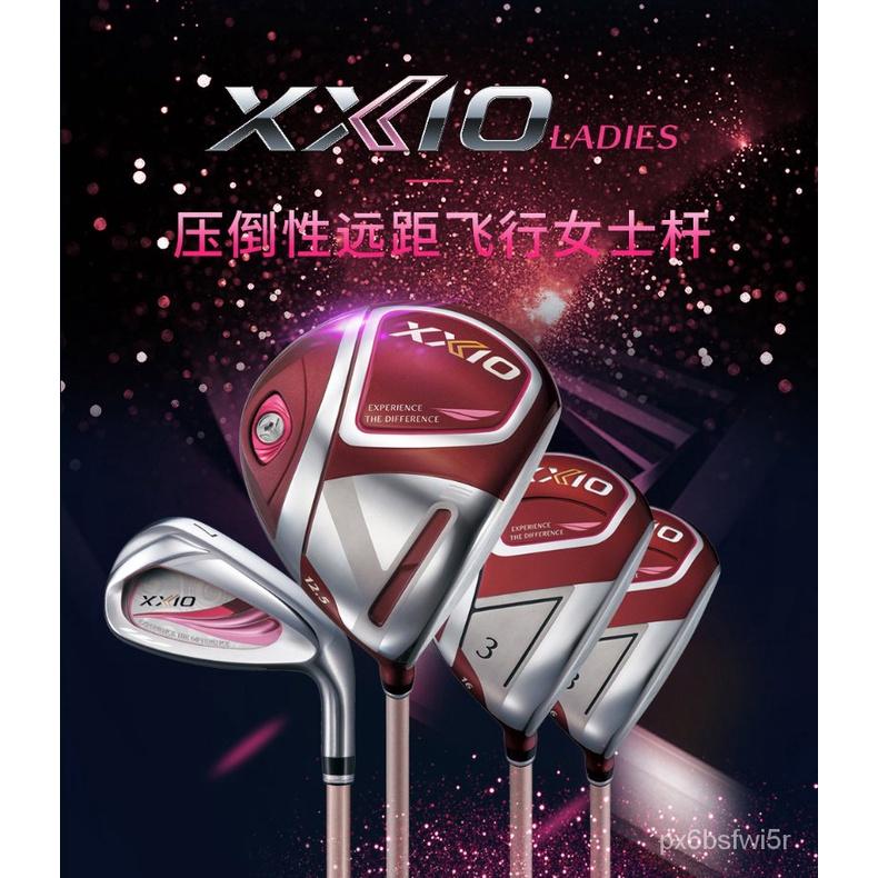 🔥香港免運🔥XXIO/高爾夫球桿XX10 MP1100女士套桿 波爾多紅遠距GOLF全套桿