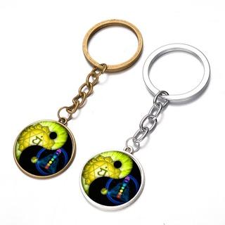 Om Yoga 結合十節儀式子午線星雲陰極時間寶石吊墜鑰匙圈吊墜禮物促銷批 Sx