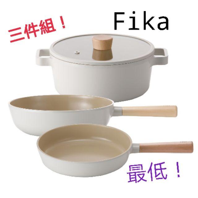 現貨!韓國 FIKA Neoflam 三件組 鍋具 不沾鍋 美學 米白鍋具 煎鍋 雙耳鍋18cm