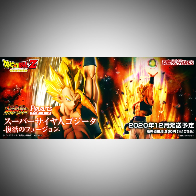 七龍珠 魂商店 日版 超激戰 Figuarts ZERO 超級賽亞人 悟吉塔 復活的融合 悟空與貝吉塔
