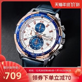 卡西歐手錶男賽車碼錶EDIFICE紅牛F1車隊風格EFR-539L-7C/ 1A/ BK 高雄市
