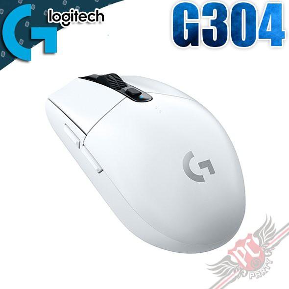 羅技 Logitech G304 白色 無線電競滑鼠 PC PARTY