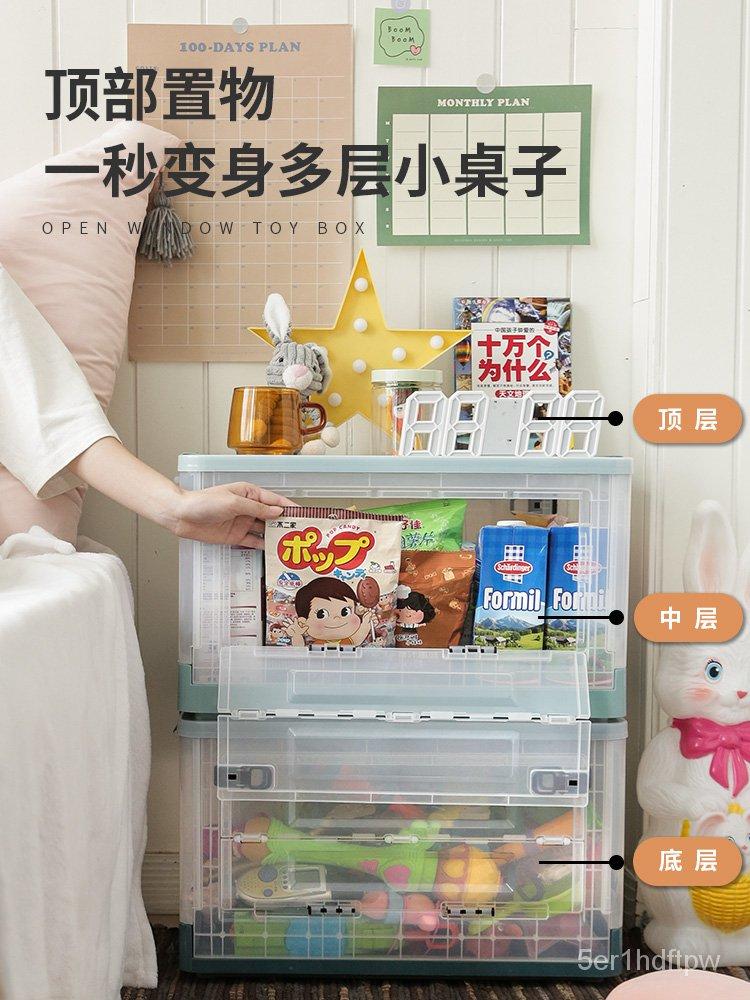 【儲物收納】玩具收納箱側開帶輪兒童放零食盒子家用神器透明整理儲物櫃可折疊