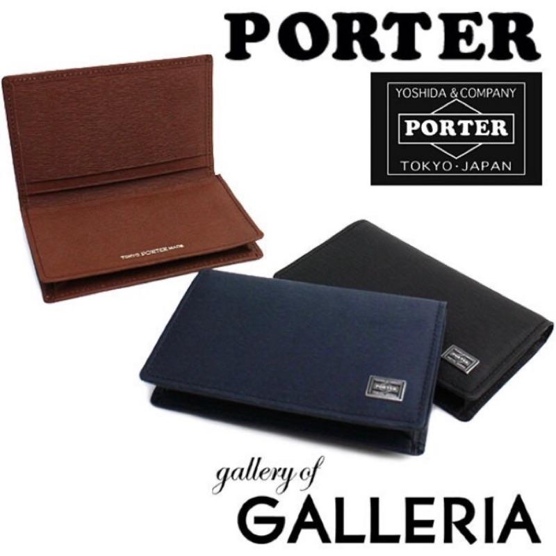 日本Porter 名片夾 正品