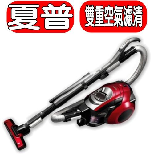 《可議價》SHARP夏普【EC-VX220R-R】旋風式450W無紙袋吸塵器