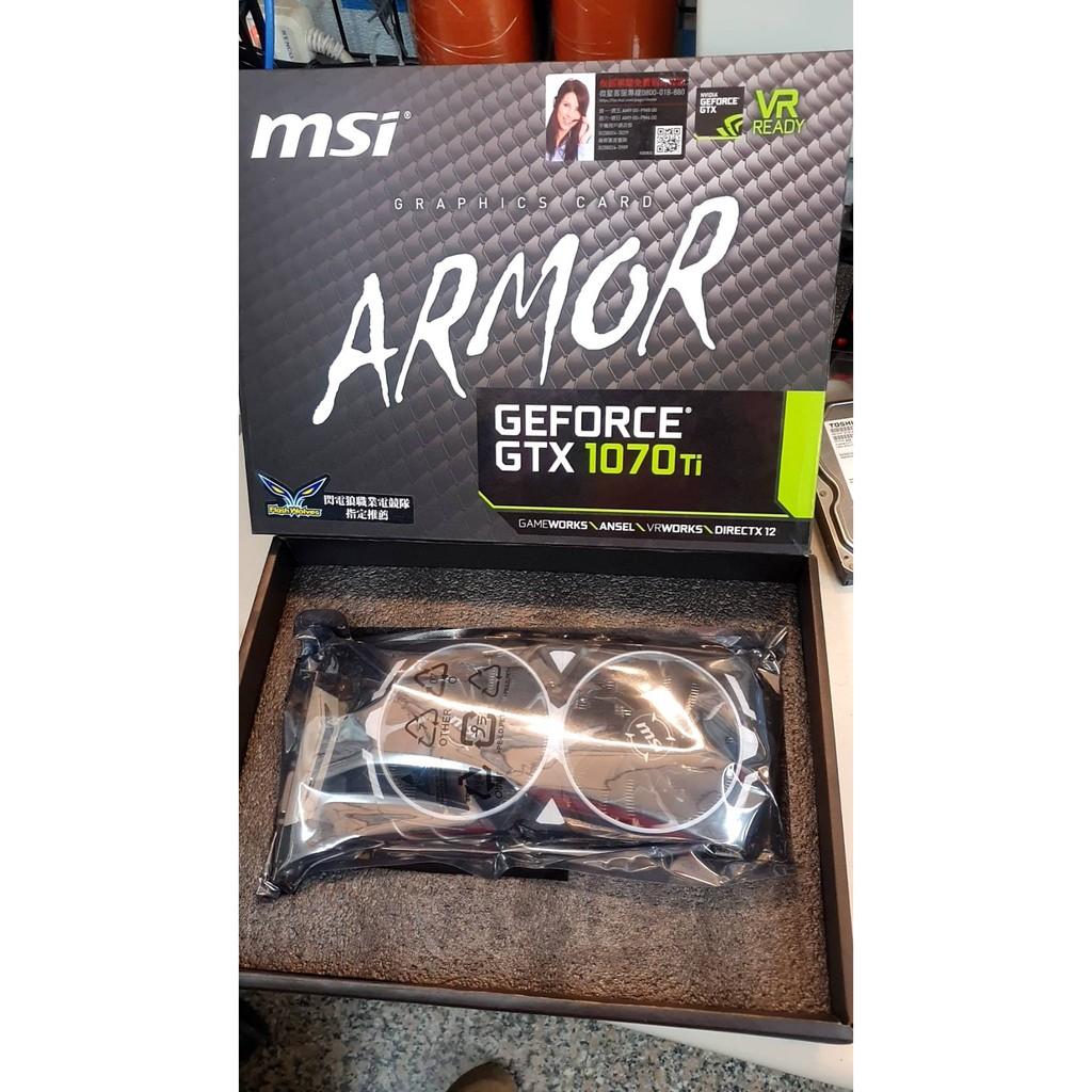 【現貨免運】良品換回微星GTX 1070 TI ARMOR 8G 相比RTX3060 RTX3070 RTX3080