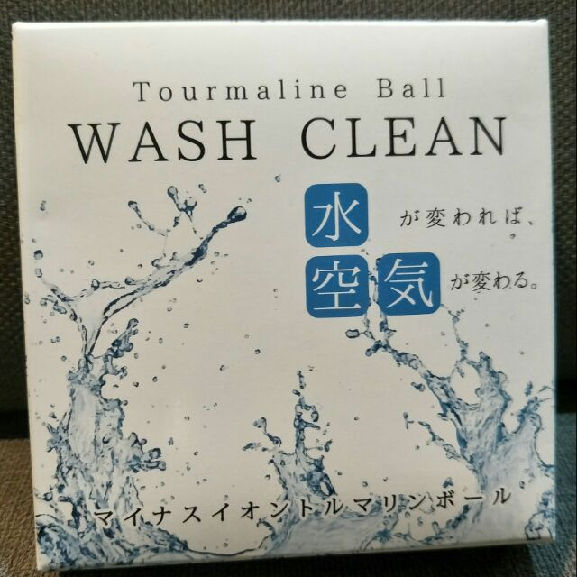 日本帶回 水空氣陶瓷球 WASH CLEAN