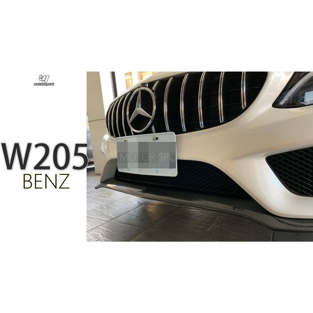 小傑車燈精品--全新 BENZ 賓士 W205 C300 AMG 保桿用 一體成形 一片式 碳纖維 卡夢 前下巴貼片