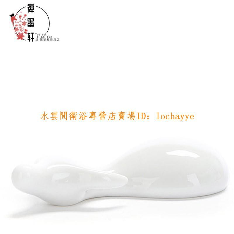 現貨#茶具#水壺#紫砂壺#LO.GULEYA白瓷羊脂玉茶具套裝家用整套功夫茶具陶瓷現代簡約蓋碗【水雲間】
