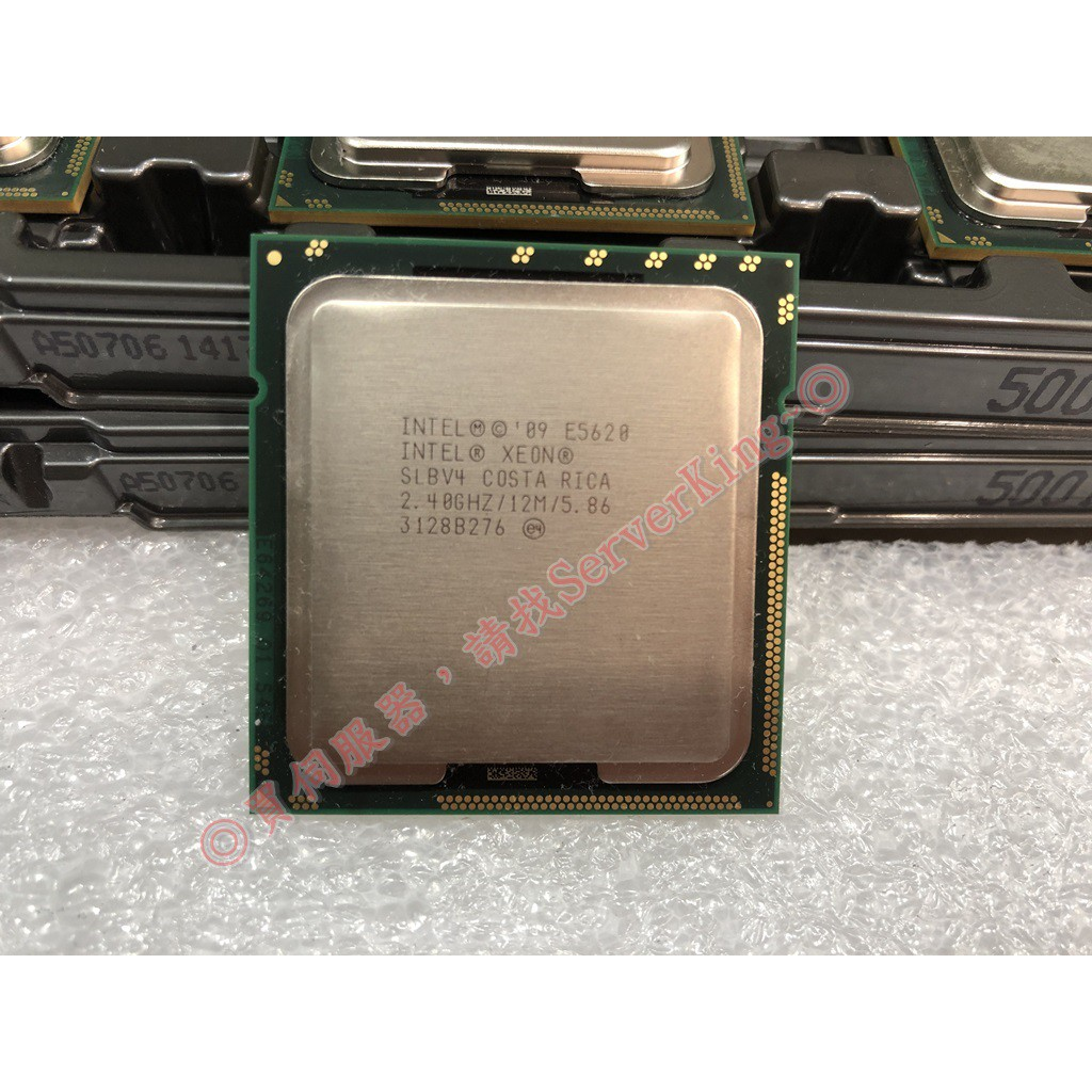 【SERVER KING】二手 Intel XEON E5620 2.4G 4C8T LGA1366 正式版