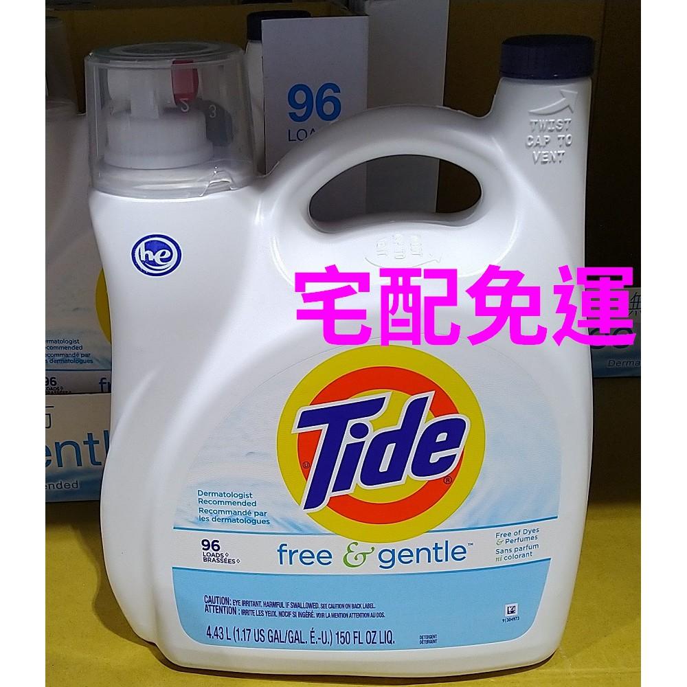 Tide 汰漬 無色香洗衣精 4.43公升 Tide 洗衣精 汰漬洗衣精《宅配免運》好市多線上代購