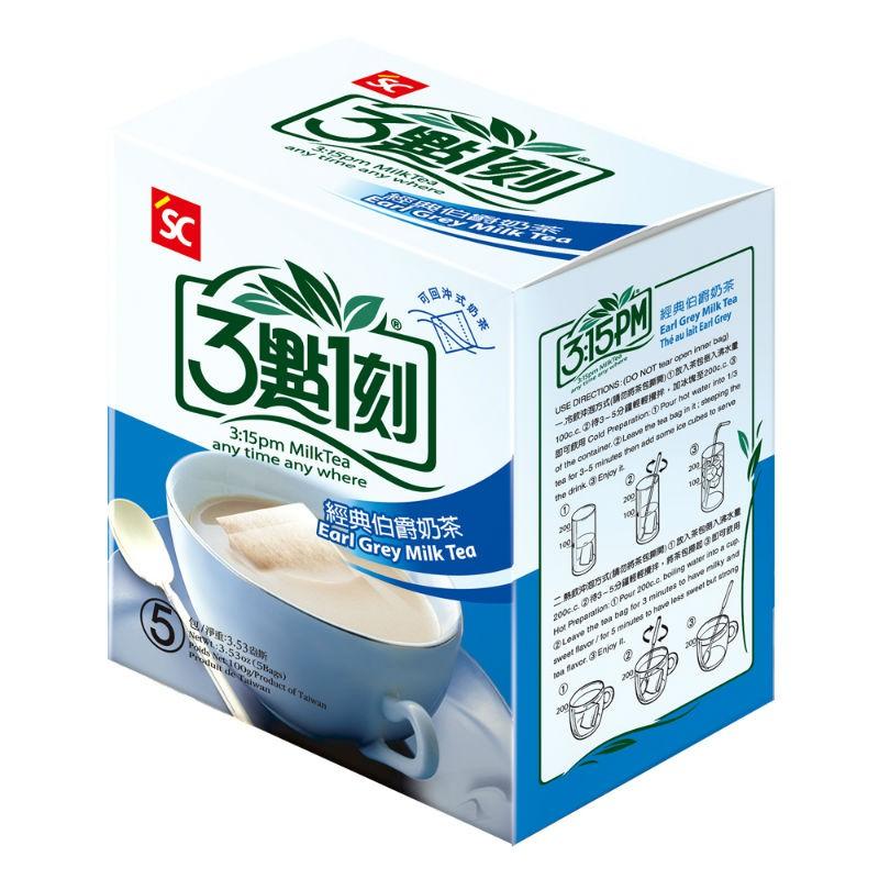 【3點1刻】經典伯爵奶茶 (5入/盒)