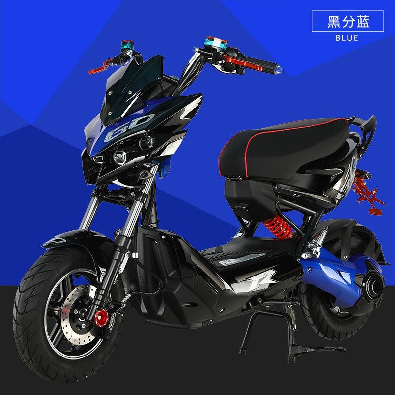 機車 鬼火  川崎小忍者摩托車✢✒新款可上牌X戰警極客戰狼改裝電動車摩托車60V72V高速男女電瓶車
