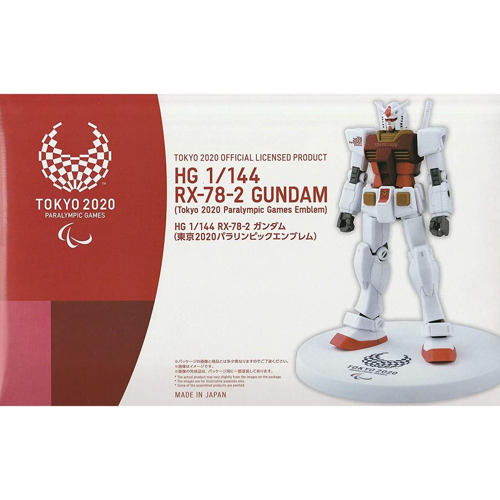 日本製造 鋼彈模型1/144 紅色 奧運紀念款 東奧 紀念品週邊官方商品 現貨商品 售完為止