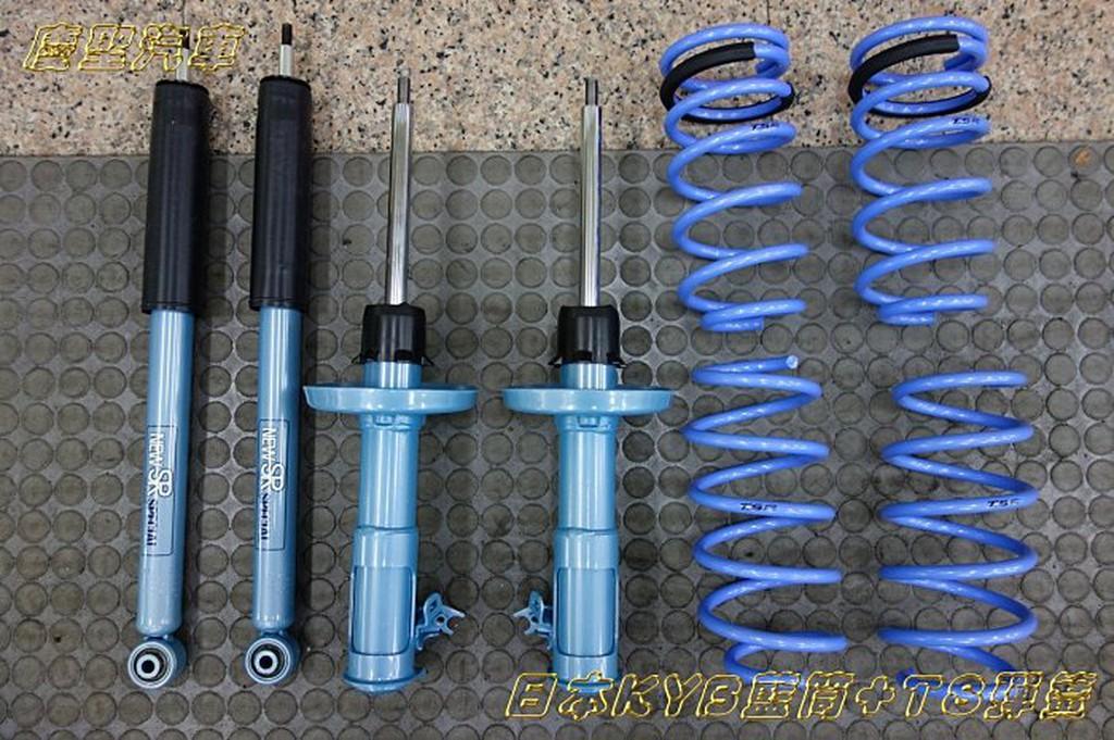 慶聖汽車 日本製 KYB 藍桶避震器+TS短彈簧 K11 K12 K13 CRV FIT HRV ODYSSEY