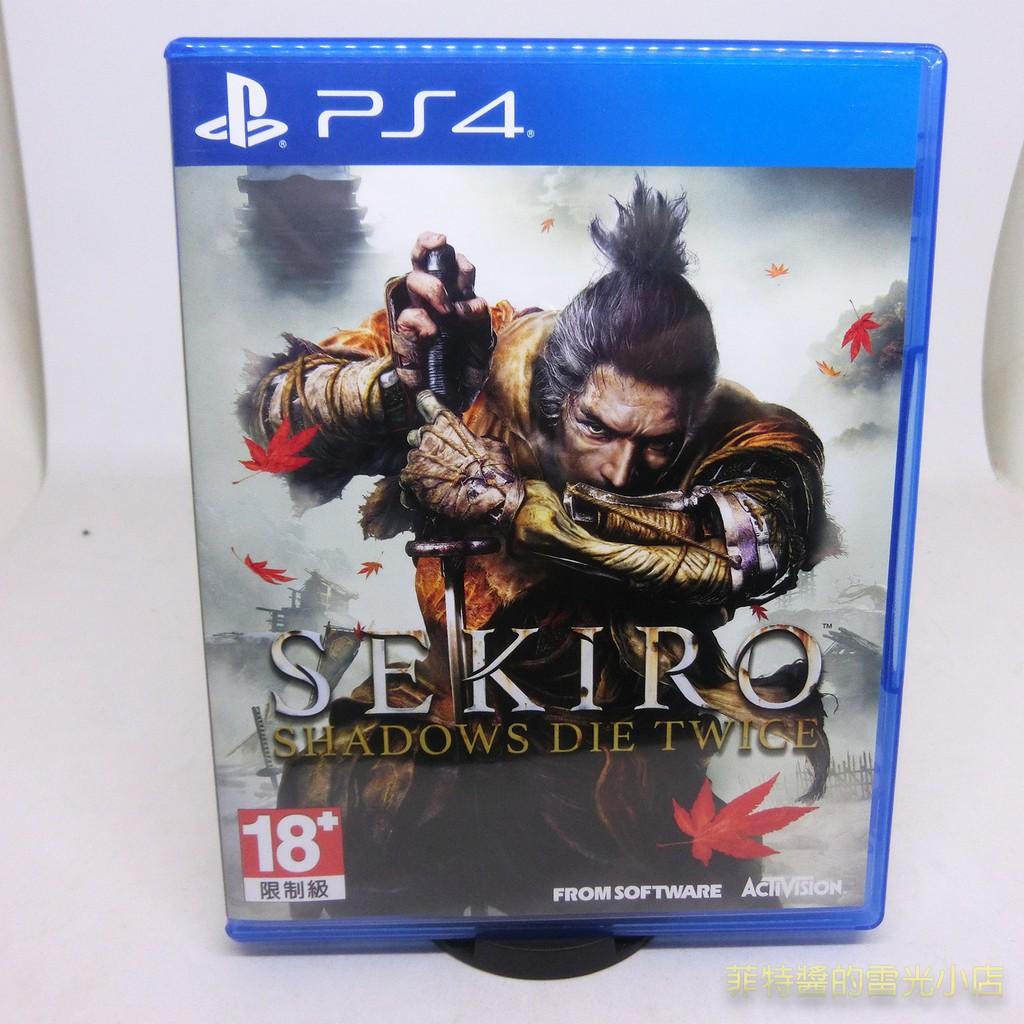 PS4 隻狼 中文版 SEKIRO